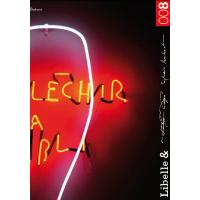 Libelle & Sylvain Barberot - 008
